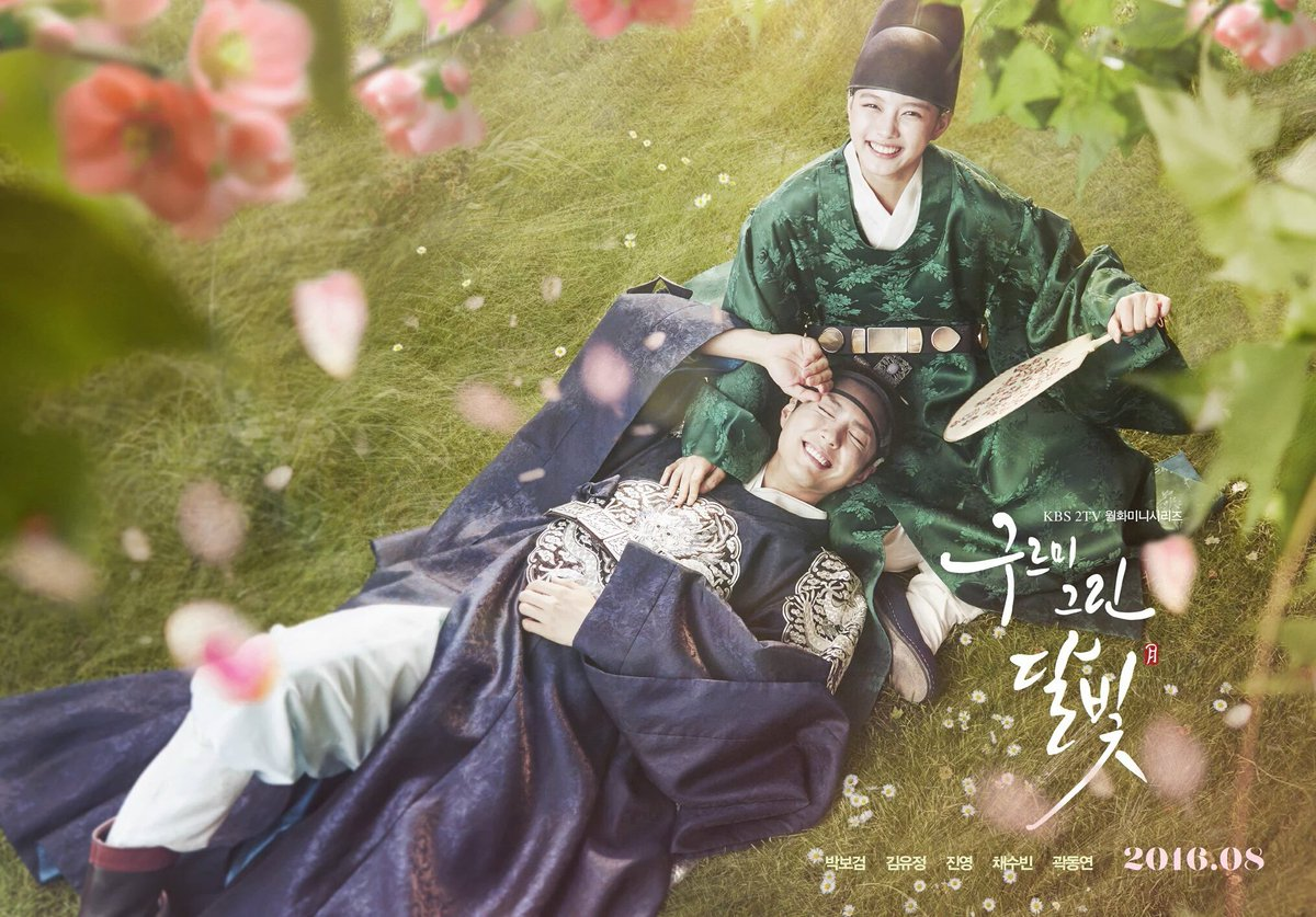 """Park Bo Gum And Kim Yoo Jung Get Cozy For """"Moonlight Drawn By Clouds"""" Poster"""