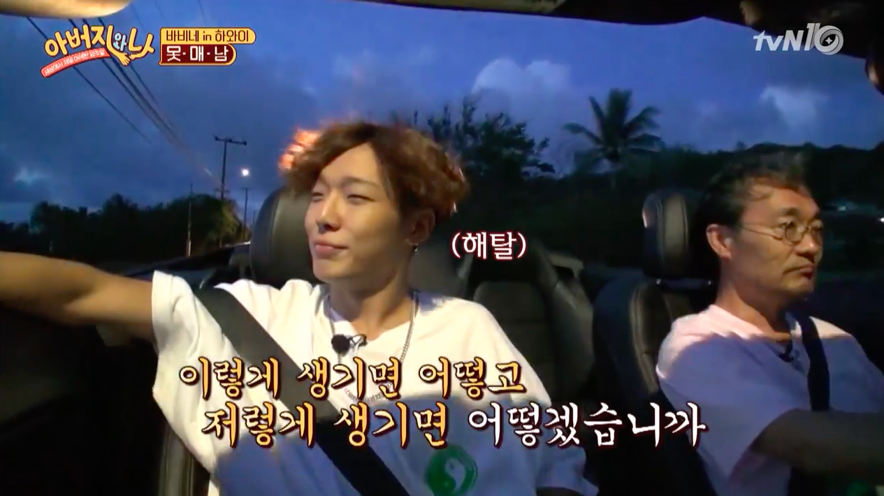 Watch: iKON's Bobby Jokes That He'd Like To Be Handsome For Just One Day