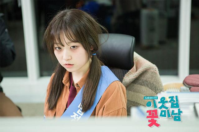 Animated K-Drama Actors Who Make Facial Expressions An Art