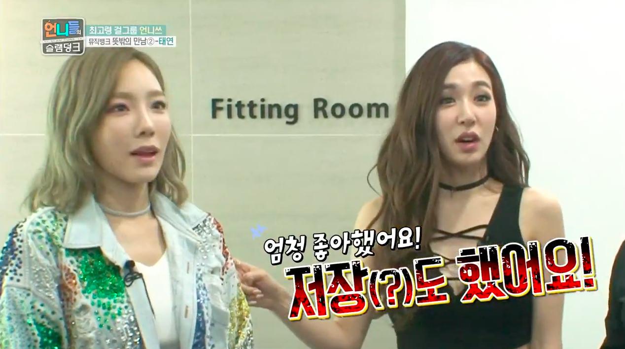 taeyeon sisters slam dunk 2