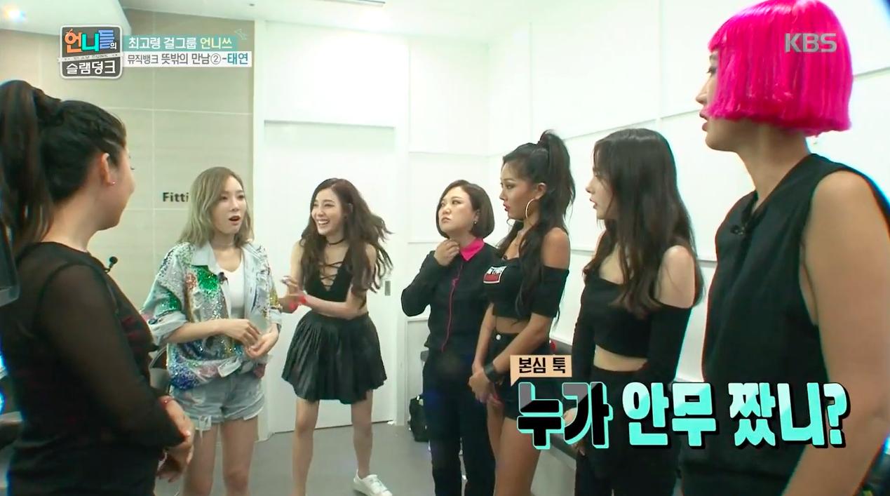 taeyeon sisters slam dunk