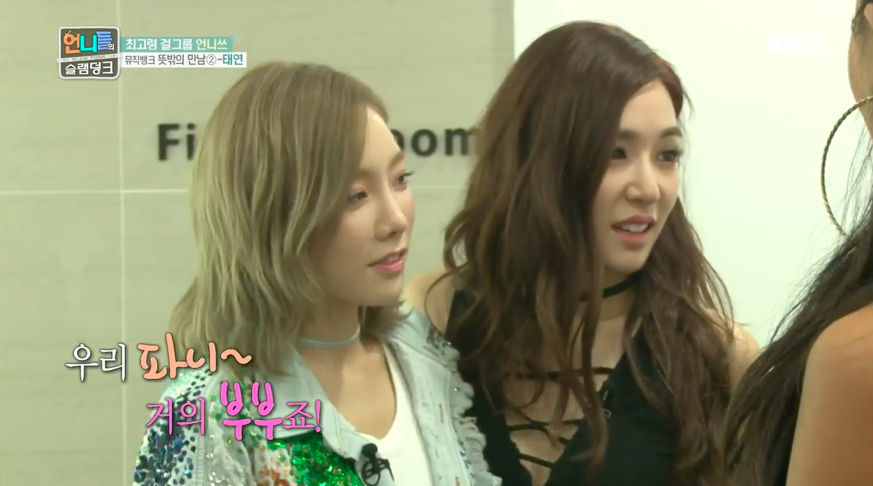 "Watch: Girls' Generation's Taeyeon Says She's A Huge Fan Of Unnies And ""Sister's Slam Dunk"""