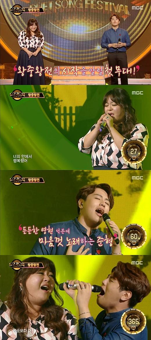 duet song festival 1