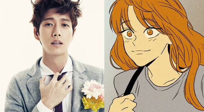 park hae jin cheese in the trap