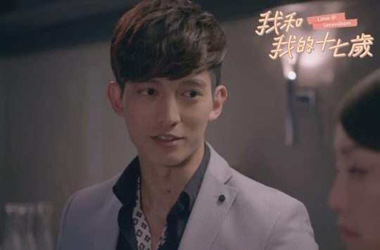 edisonwang_love17
