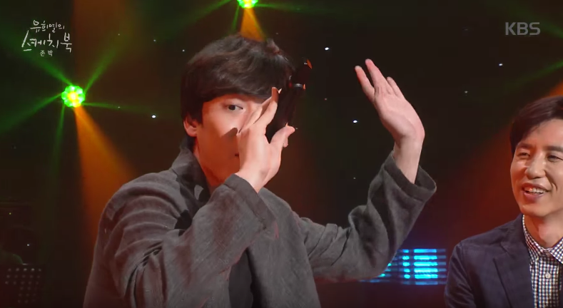 Watch: John Park Tries To Prove He's Good At English By Rapping To Eminem?