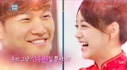 Kim Jong Kook Can't Hide His Affection For Kim Sejeong