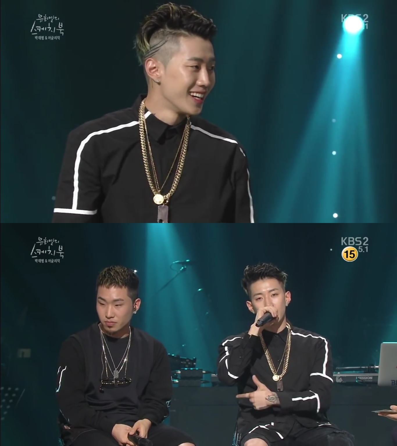 jay park ugly duck
