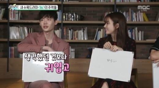 "Lee Jong Suk Describes How Cute His ""W"" Co-Star Han Hyo Joo Is"