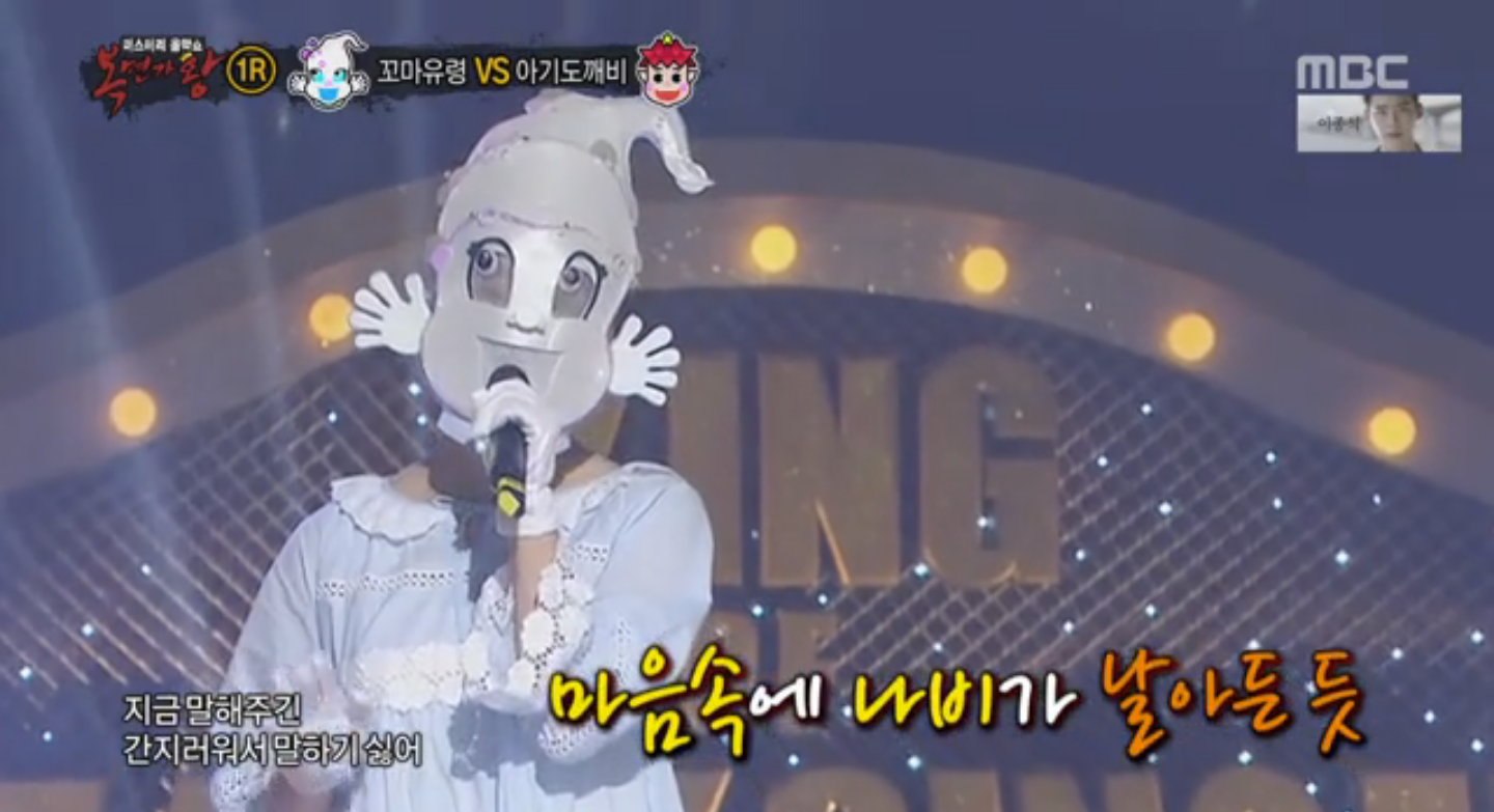 "Watch: Girl Group Member Wows With Cover Of Suzy And Baekhyun's ""Dream"" On ""King Of Masked Singer"""
