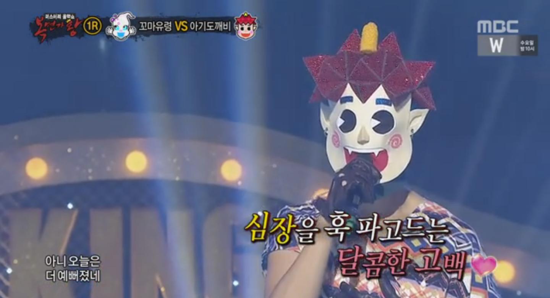 king of masked singer 3