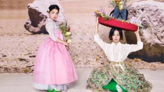 haru kang hye jung