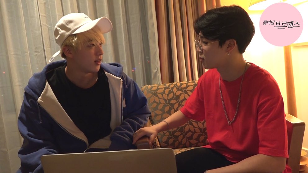"BTS's Jin And Jimin To Reveal The ""True Jungkook"" On ""Celebrity Bromance"""