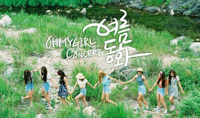 Oh My Girl Proves Popularity With Solo Concert Ticketing Results