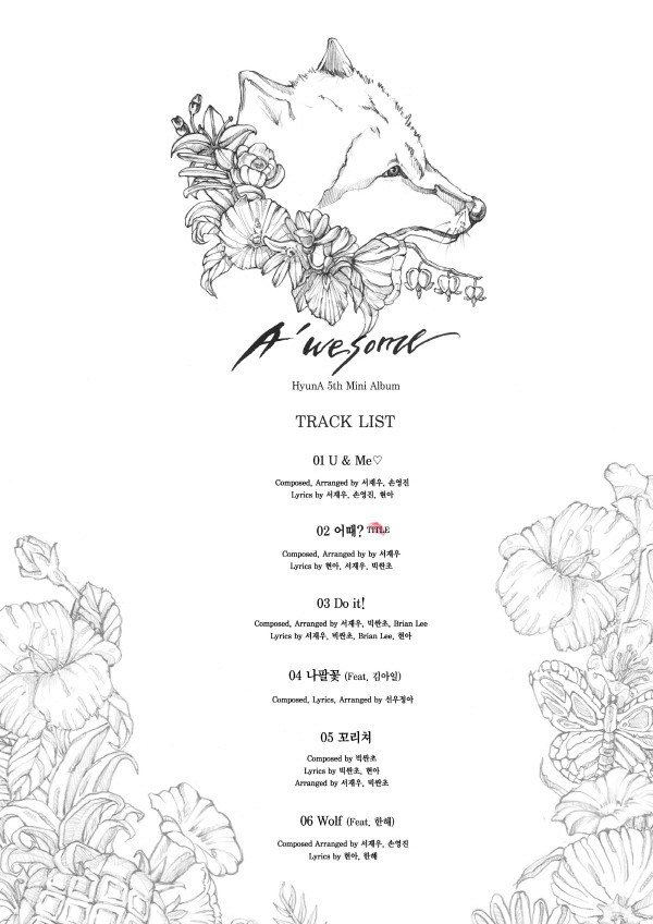 Update: HyunA Reveals Comeback Track List And Teasers