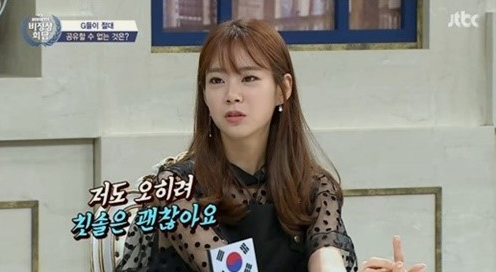 Han Seung Yeon Reveals Why She Won T Let People Borrow Her Stuff