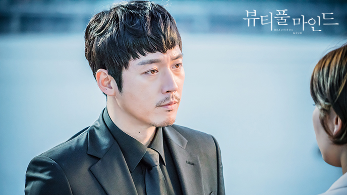 """Beautiful Mind"" Ratings Become Dismal With Episode Reduction"