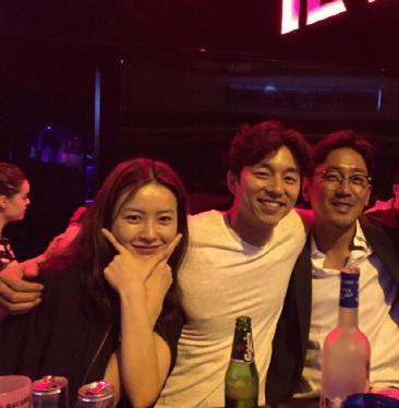 Gong Yoo Jung Yoo Mi