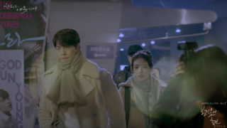 Uncontrollably Fond Kim Woo Bin Suzy