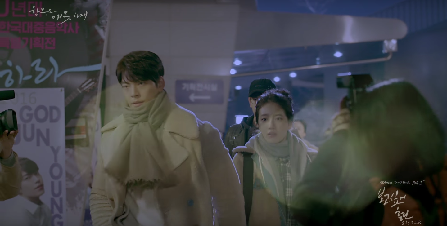 """SISTAR's Hyorin Lends Her Soulful Vocals To Newest """"Uncontrollably Fond"""" OST"""