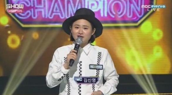 """Show Champion"" Takes 3 Week Hiatus From Original Broadcast Format"