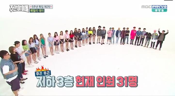 "Watch: GOT7, TWICE, BTOB, GFRIEND Ace Their Choreography At 2x The Speed On ""Weekly Idol"""