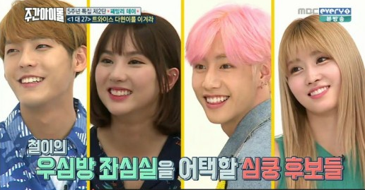 Watch: GFRIEND, TWICE, GOT7, BTOB Members Compete To Capture Kim Heechul's Heart