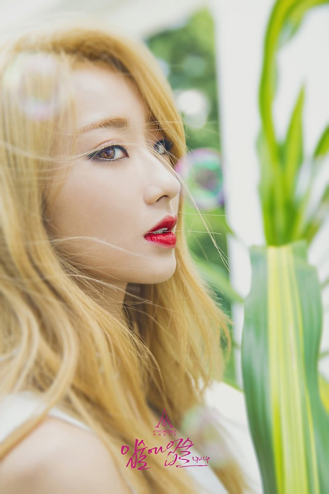 9MUSES's Kyungri Opens Up About Her Back-Up Dancer Past