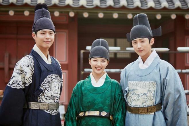 Park Bo Gum Kim Yoo Jung Jinyoung