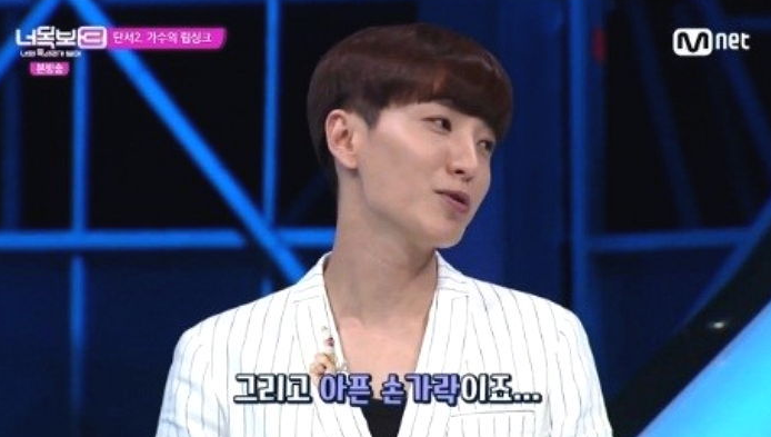 "Super Junior's Leeteuk Mentions Kangin On ""I Can See Your Voice"""