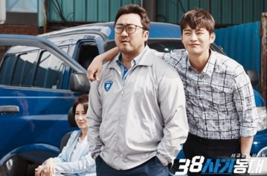 """Squad 38"" Cast And Crew Earn A Trip For Record-Breaking Ratings"