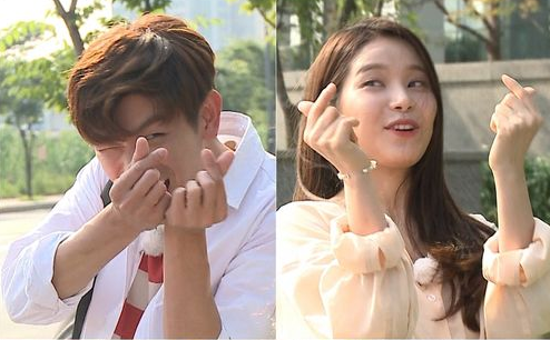 """MAMAMOO's Solar Pulls Out All The Stops To Support Eric Nam's New Single On """"We Got Married"""""""