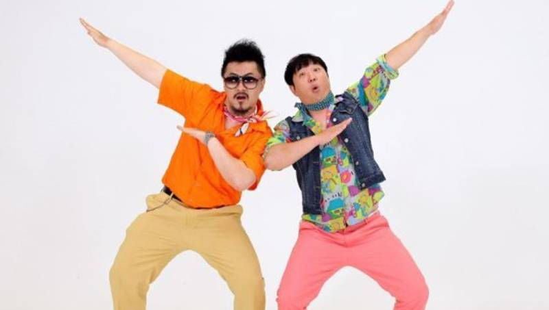 """""""Weekly Idol"""" Clarifies Their Position On Jung Hyung Don After """"Infinite Challenge"""" News"""