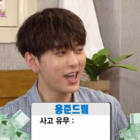 BEAST's Yong Junhyung Reveals How Much He Earns From Royalties