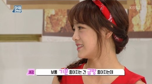 Kim Sejeong Gets Teased About Her Alcohol Tolerance