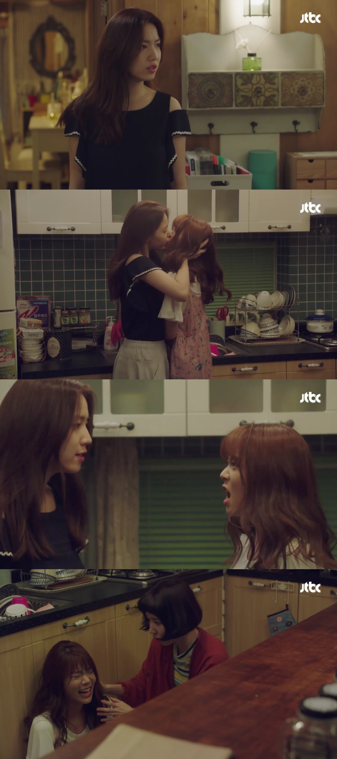 ryu hwa young han seung yeon 2