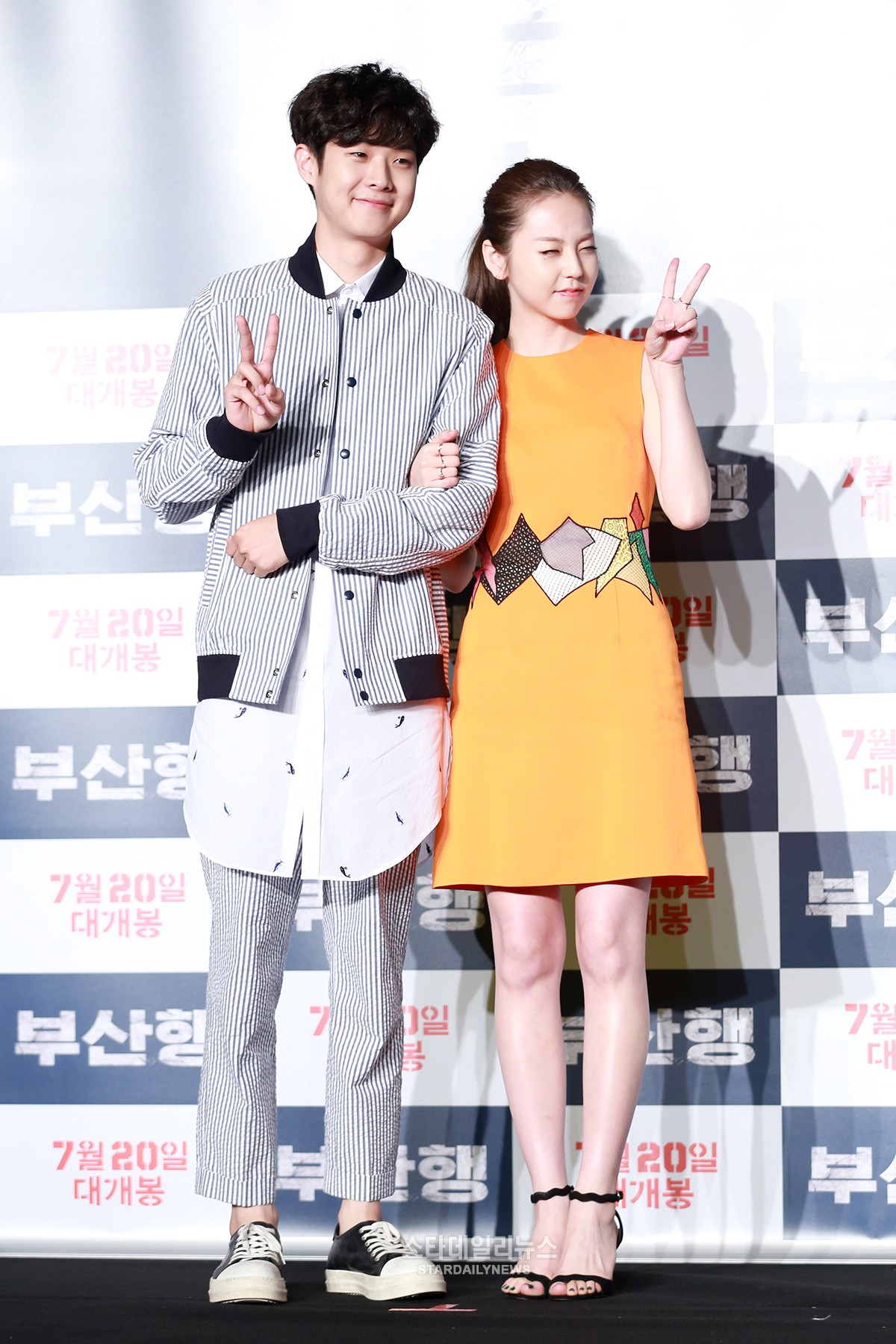 Choi Woo Shik Ahn So Hee