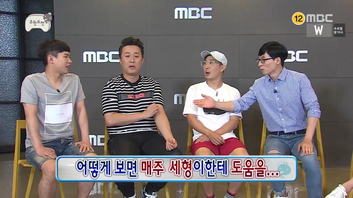 yang se hyung jung joon ha haha yoo jae suk