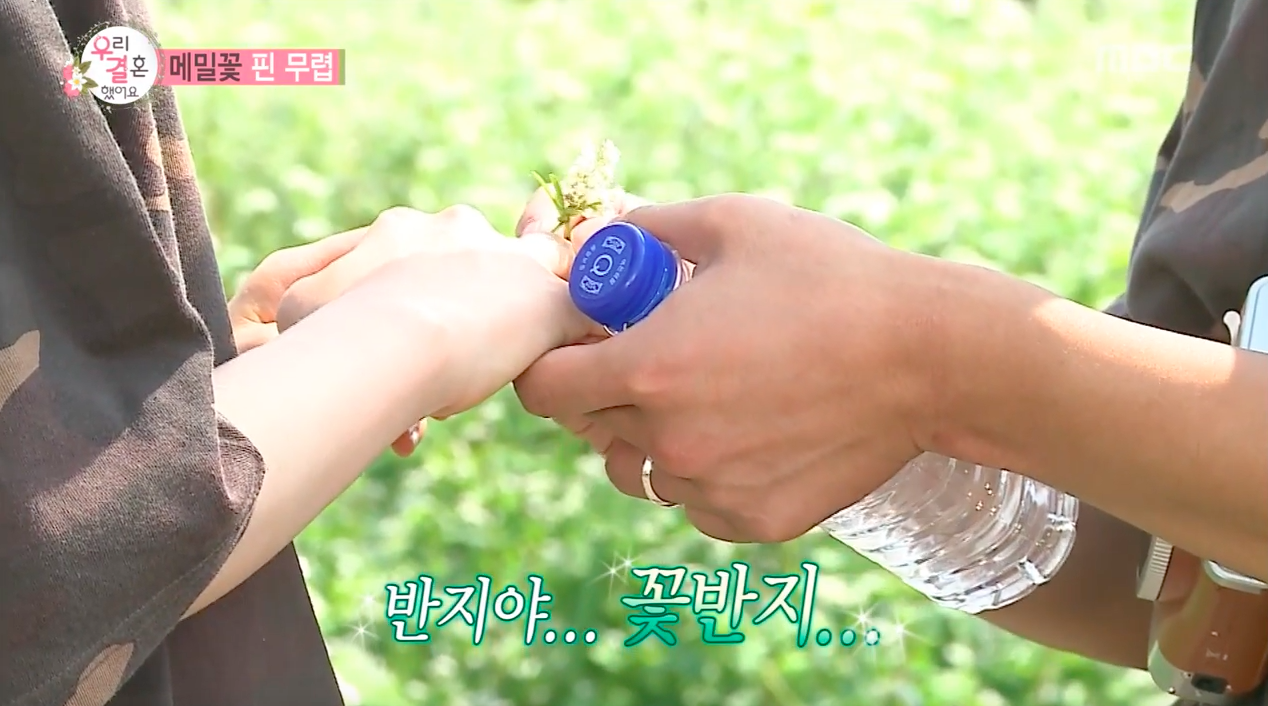 we got married 2