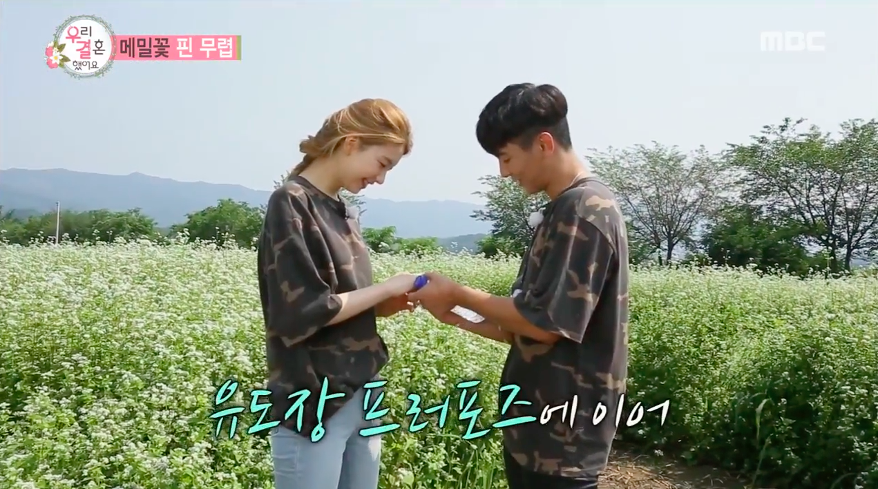 """Watch: MADTOWN's Jota Gifts Kim Jin Kyung With A Ring Made Of Flowers On """"We Got Married"""""""