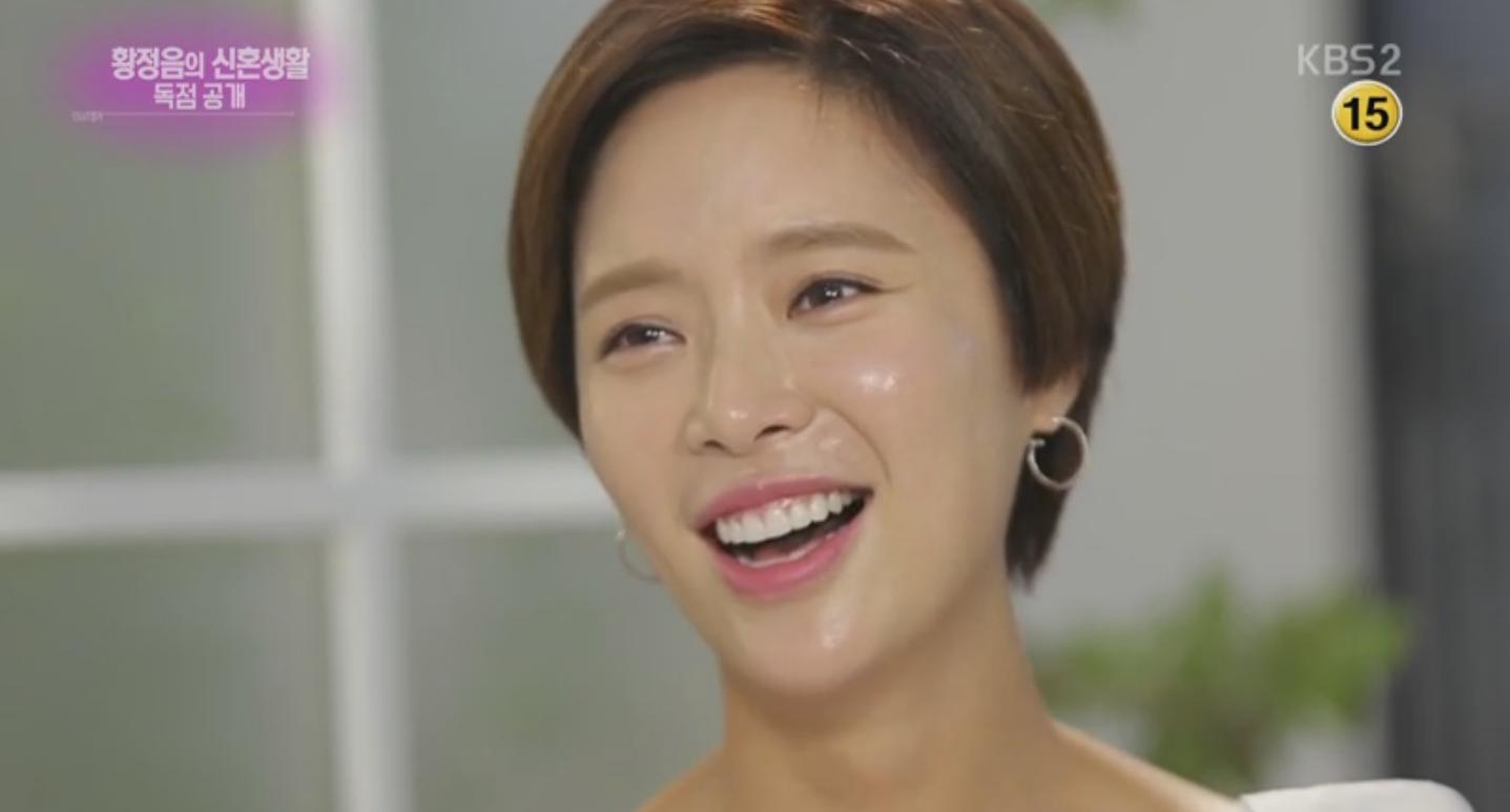 hwang jung eum 3