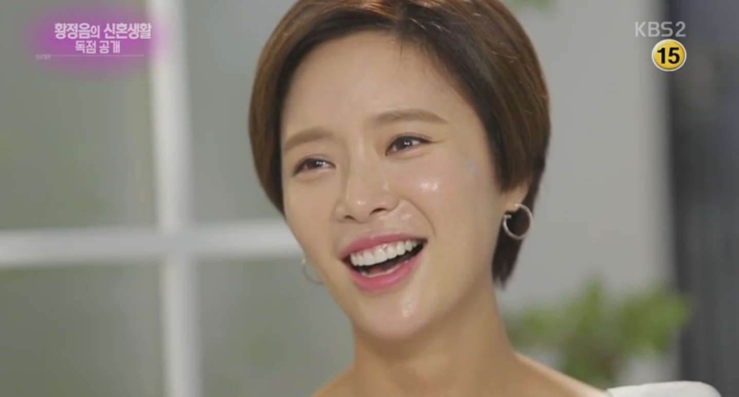 Hwang Jung Eum Reveals How Many Children She'd Like To Have With New Husband