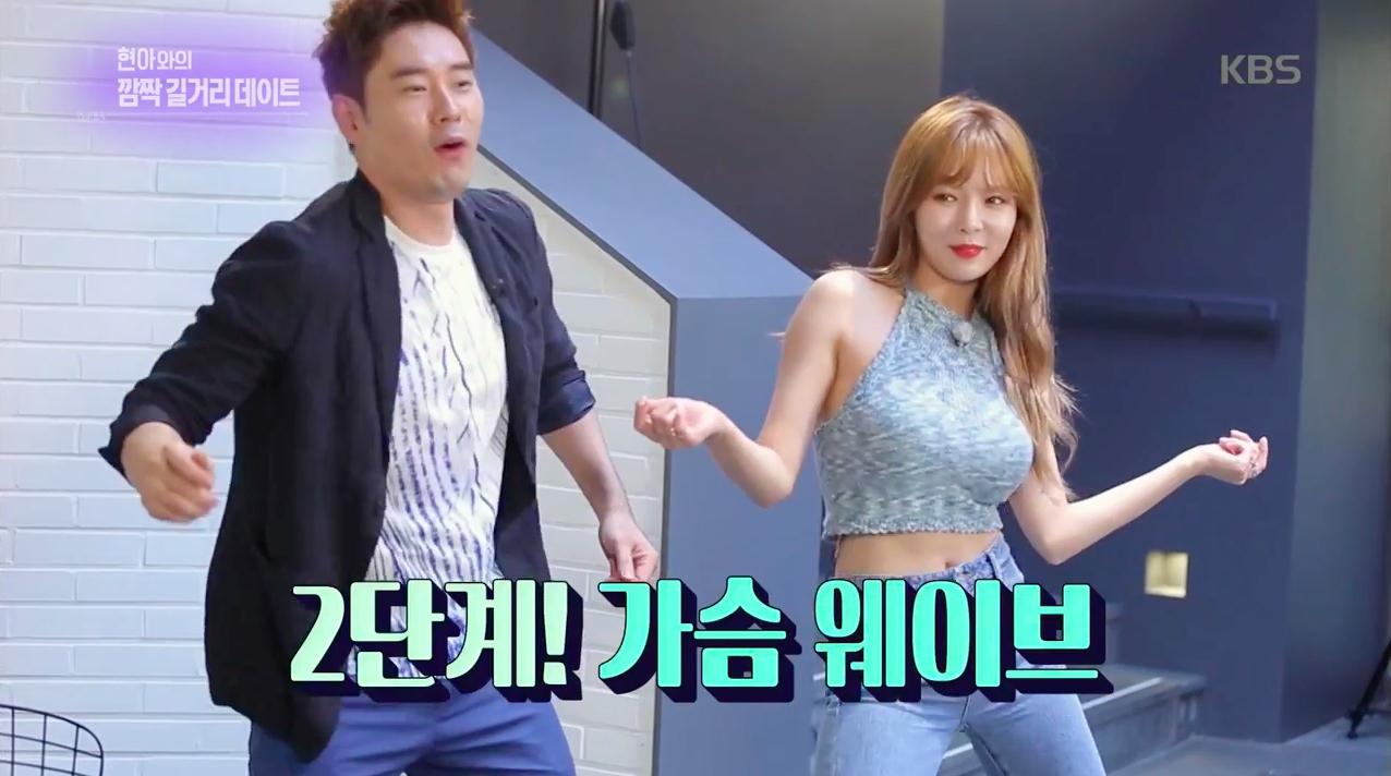 hyuna entertainment weekly 2