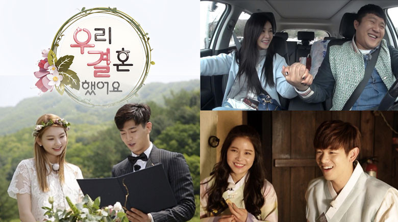 """We Got Married"" PD Addresses Speculations Regarding Scripted Nature Of Show"