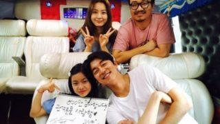 jung yoo mi gong yoo kim soo ahn