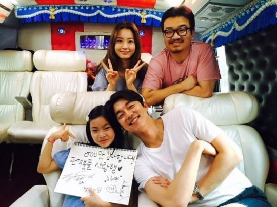 """Train To Busan"" Cast Thank Viewers For Box Office Success"