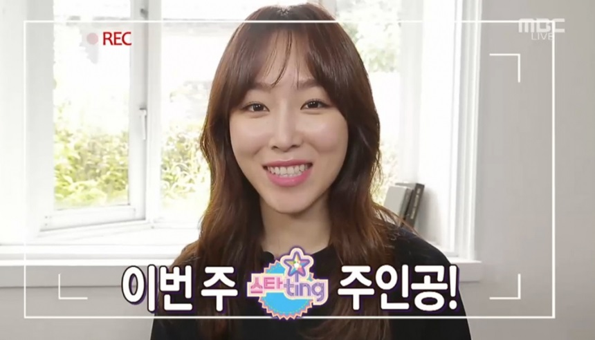 Seo Hyun Jin Reveals How Many Takes Her Kiss Scene With Eric Took