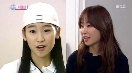 Actress Seo Hyun Jin Talks About Her Past As An Idol Singer