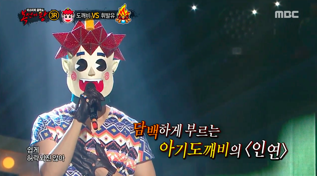"""Watch: Boy Group Member Enthralls The Crowd With Performances On """"King Of Masked Singer"""""""