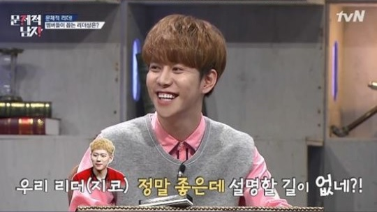 Block B's Park Kyung Names Shinhwa's Eric As Ideal Leader, Hesitates To Describe Zico